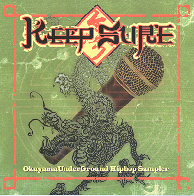 keep sure vol3