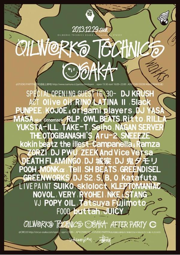 OILWORKSTECHNICS OSAKA