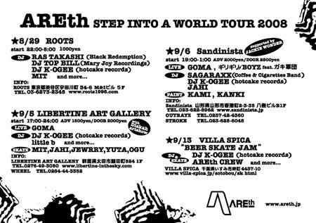 AREth-08-tour-flyer-back.jpg