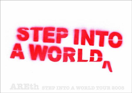 AREth-08-tour-flyer-top.jpg