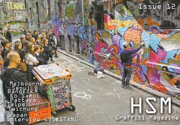 HS12.jpeg