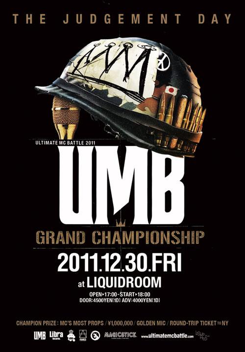 UMB2011_FINAL_omote.jpg