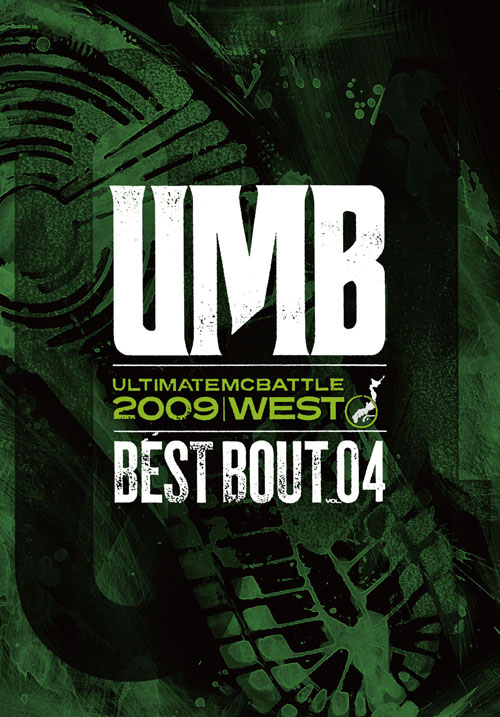 UMB_BBE_vol4.jpg