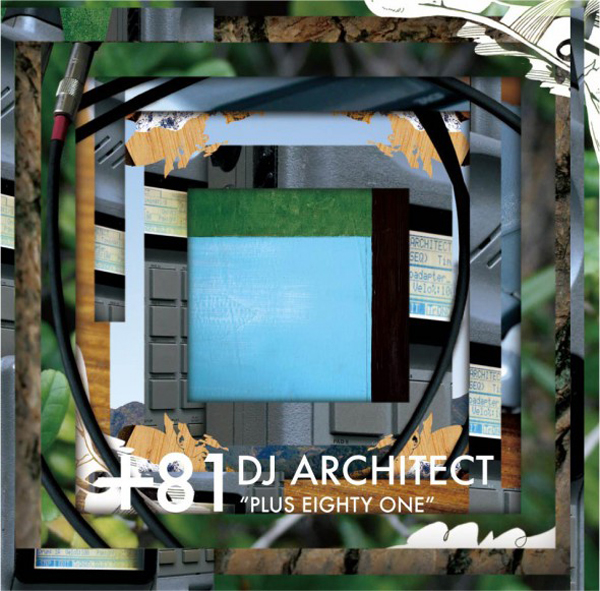 dj-architect-590x581.jpg