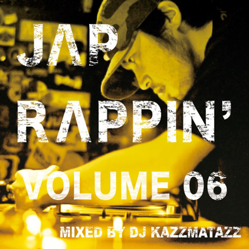 jap-rappin-front-580x580.jpg