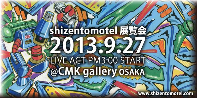 motel_banner.jpg