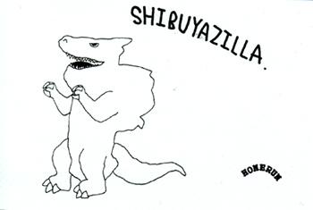 shibuyazilla.jpg