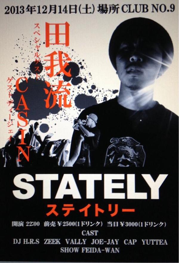 stately.jpg